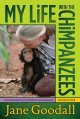 Go to record My life with the chimpanzees