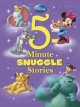 Go to record 5-minute snuggle stories