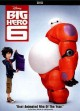 Go to record Big hero 6 [videorecording]